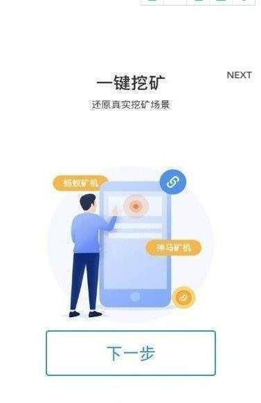CaptainBitcoin交易所图2