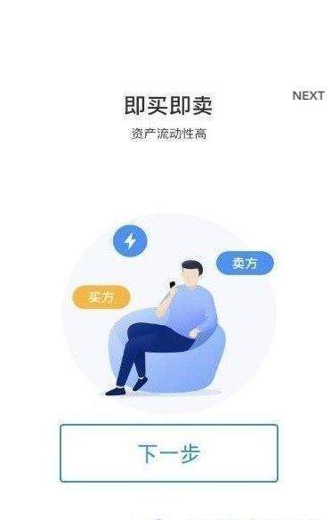 CaptainBitcoin交易所图3